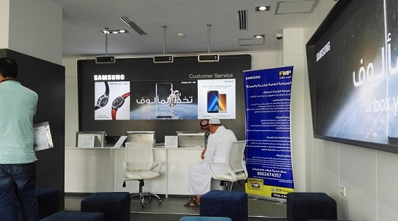 Samsung Authorized Mobile Service Centers in Al Khobar, Saudi Arabia Near Me
